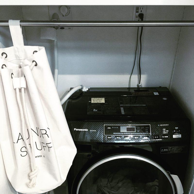 ★ニトリ購入品★引っ掛けられるランドリーバッグを買いました☆