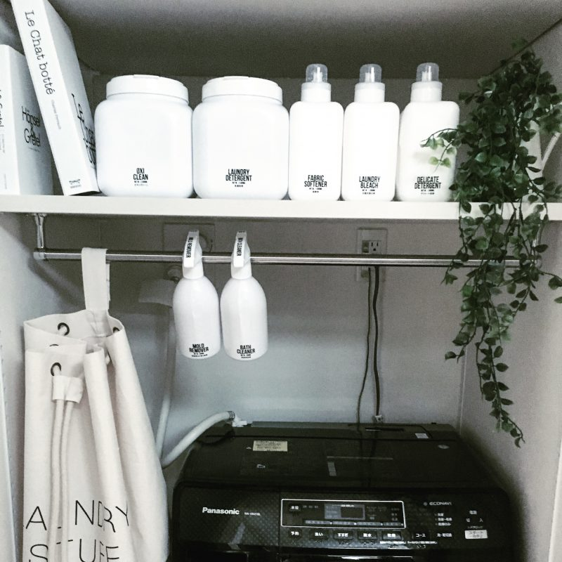 ★洗濯ラベル無料ダウンロード★ランドリー収納をモノトーンインテリア化♪