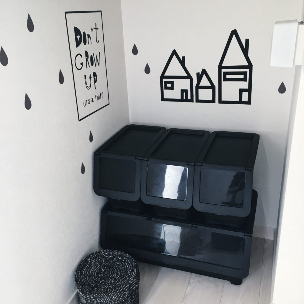 ★IKEA購入品★リビング階段下、子供のおもちゃ収納を見直し!