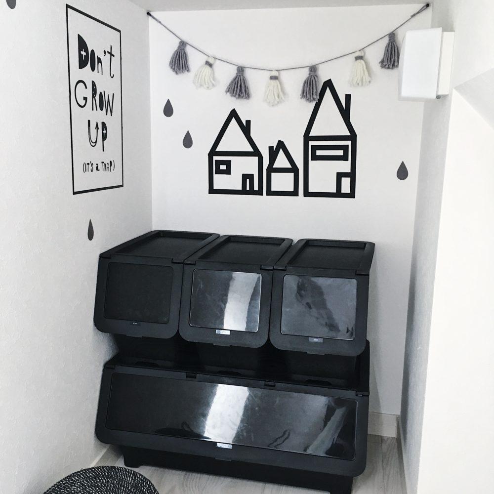★DIY★おもちゃ収納部屋に手作りタッセルガーランド♪