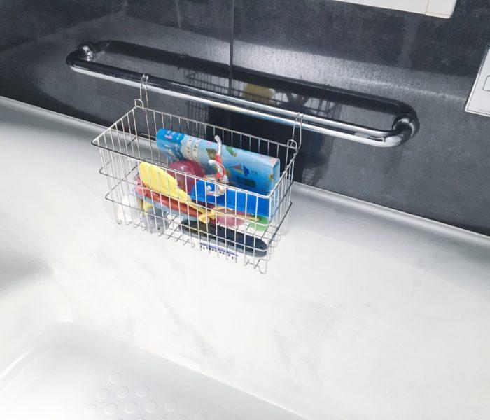 ★無印良品★ステンレスラックとS字フックでお風呂のおもちゃ収納を見直し!