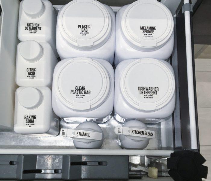 ★キッチン収納★シンク下の洗剤類をモノトーンに統一して収納