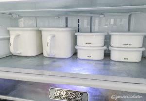 冷蔵庫収納 100均