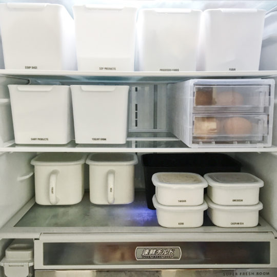 中身全公開!セリアのプラボックスで冷蔵庫のメイン収納♪
