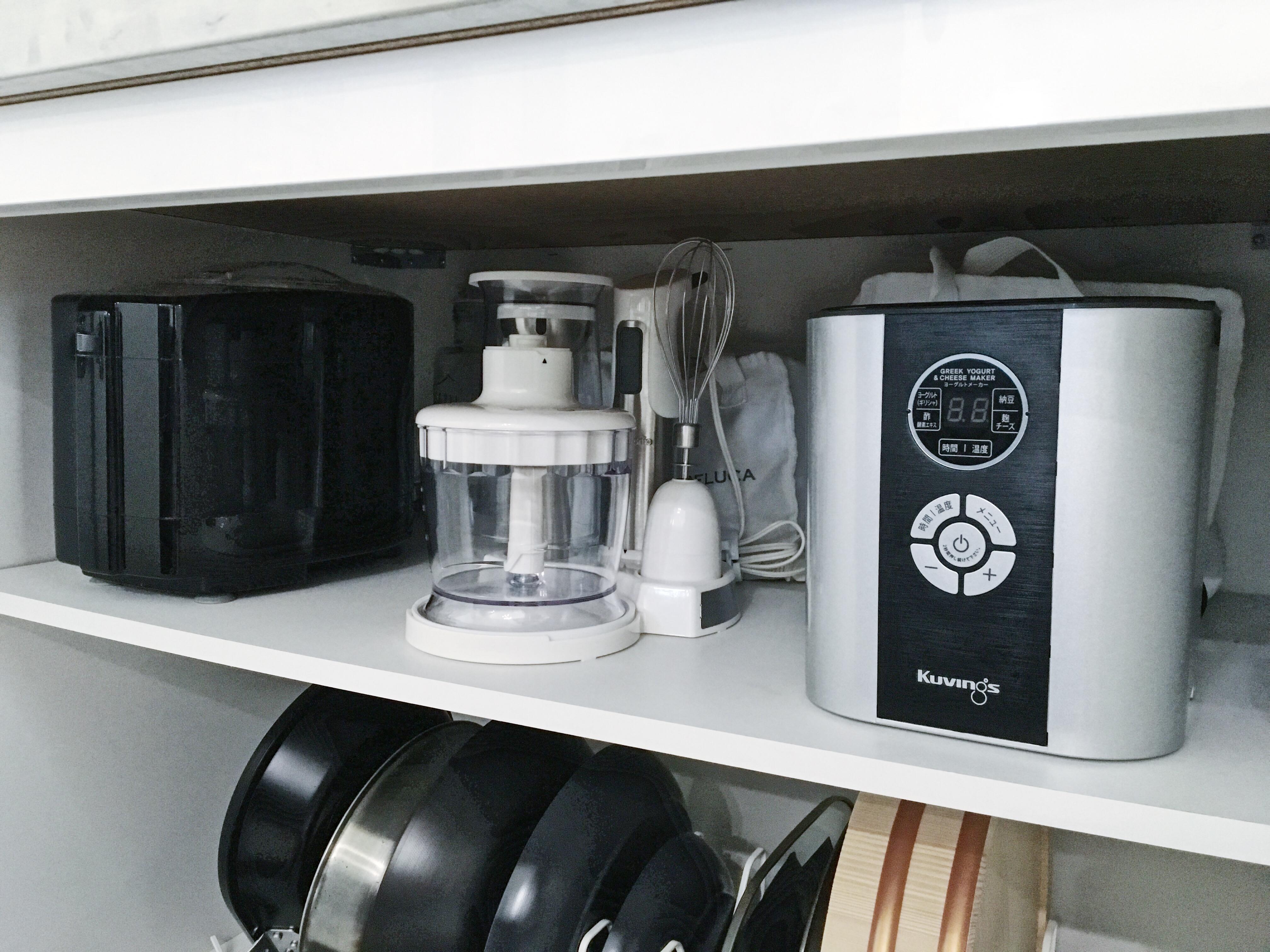 """よく使うキッチン家電収納と「ダイソー」の""""縁の下の力持ち""""なアイテム!"""