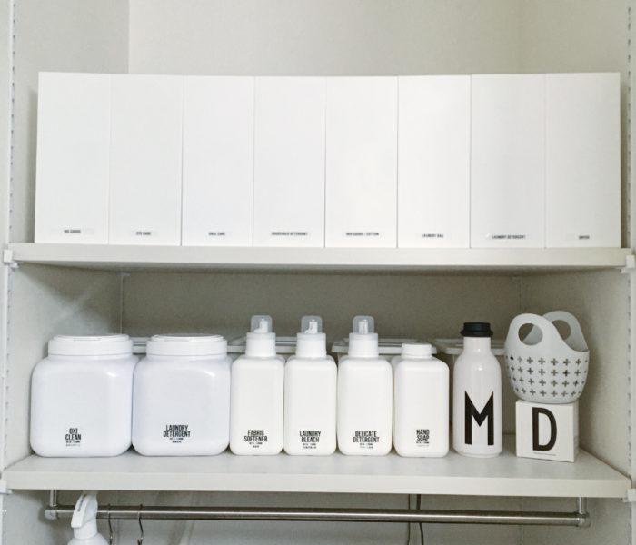 IKEAとニトリで!洗濯機上の洗濯洗剤収納を真っ白に統一♪