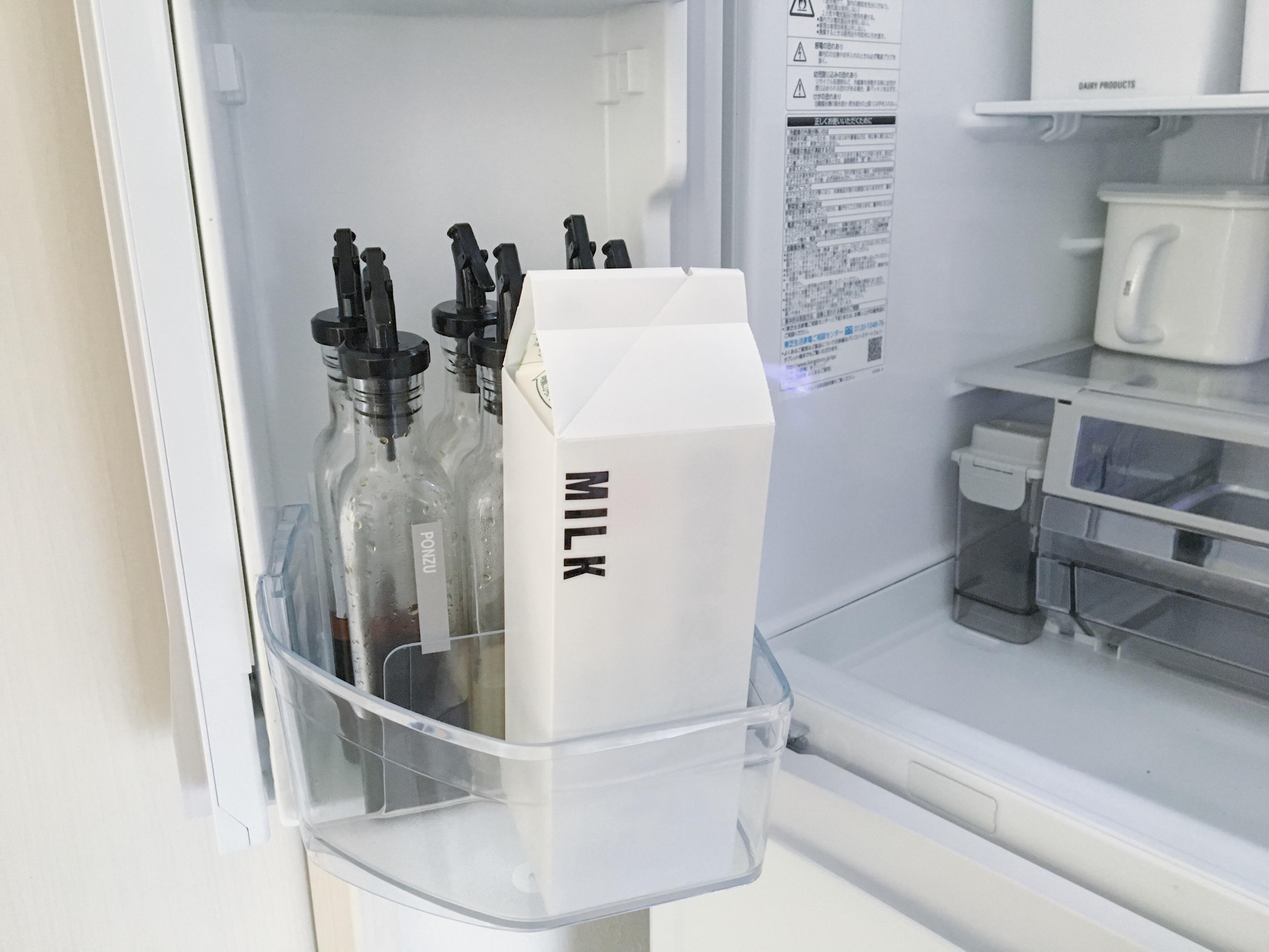 ★セリア★入手困難「牛乳パックカバー」で目指せ生活感ゼロの冷蔵庫!