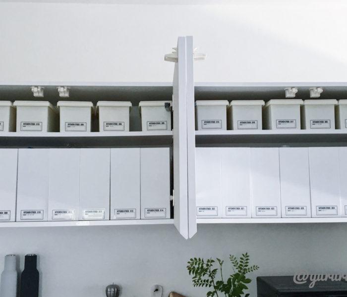 ★macaroni記事★本当に使いやすい「キッチン収納アイテム」5選