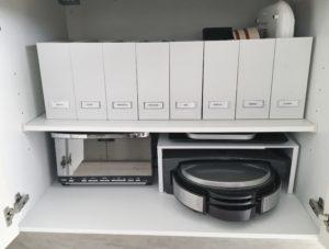 カップボード収納 キッチン収納