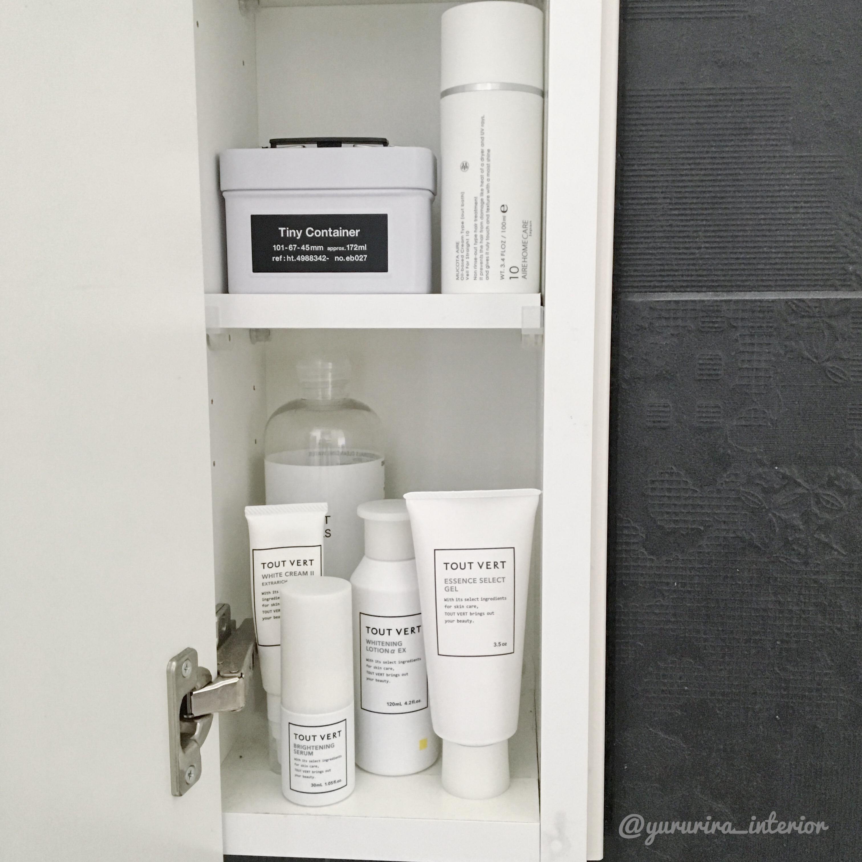 美白の季節!モノトーンシンプルパケがステキな美白化粧品セット