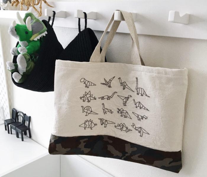 恐竜刺繍×カモフラ柄★長男のレッスンバッグをハンドメイド