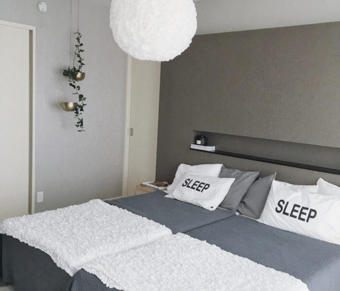 IKEA★人気の夏用毛布「OFELIA」を主寝室に