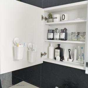洗面所収納 IKEA収納