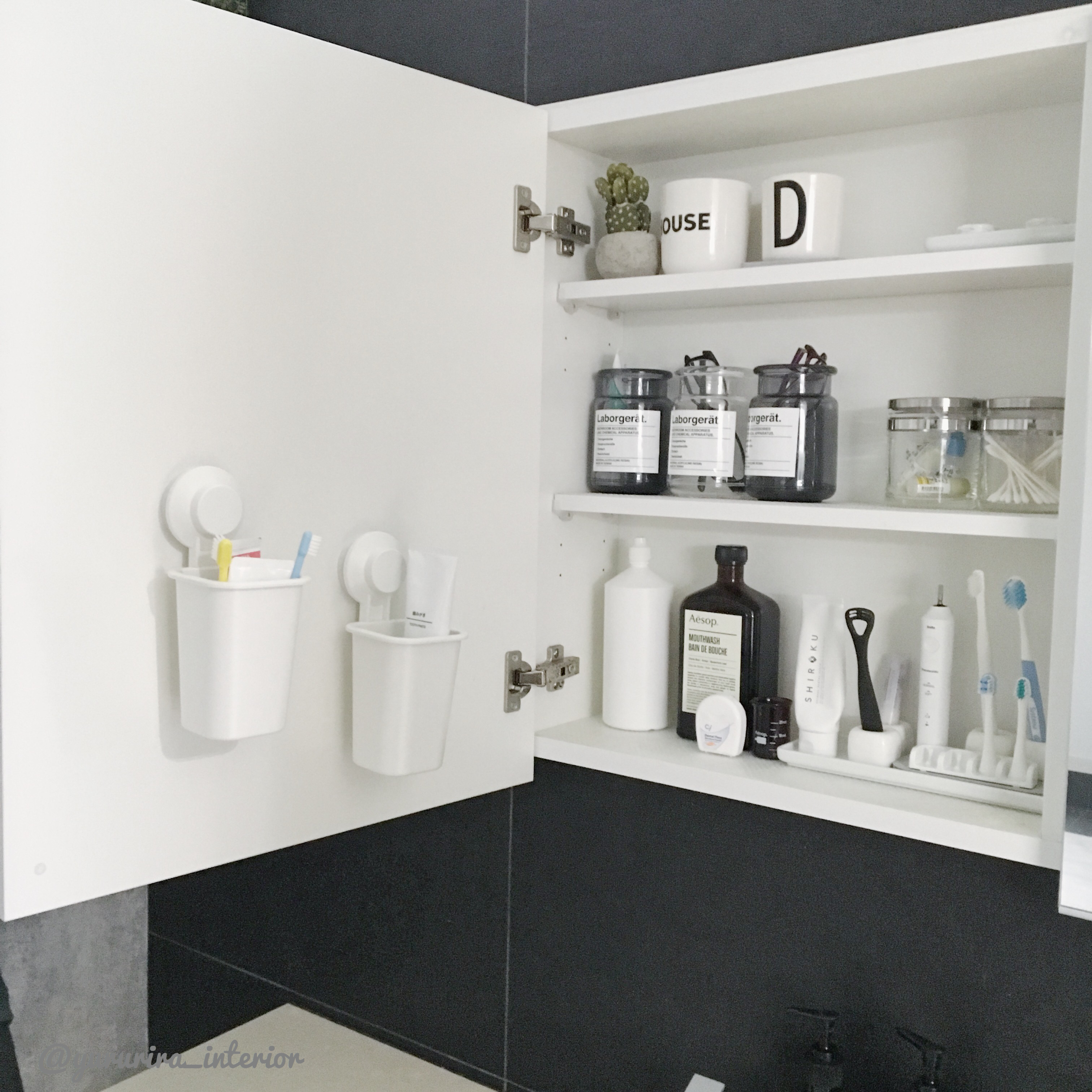 洗面所★IKEAの使える収納アイテムと買い替えた電動歯ブラシ