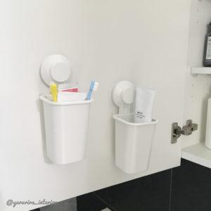 洗面所収納 IKEA