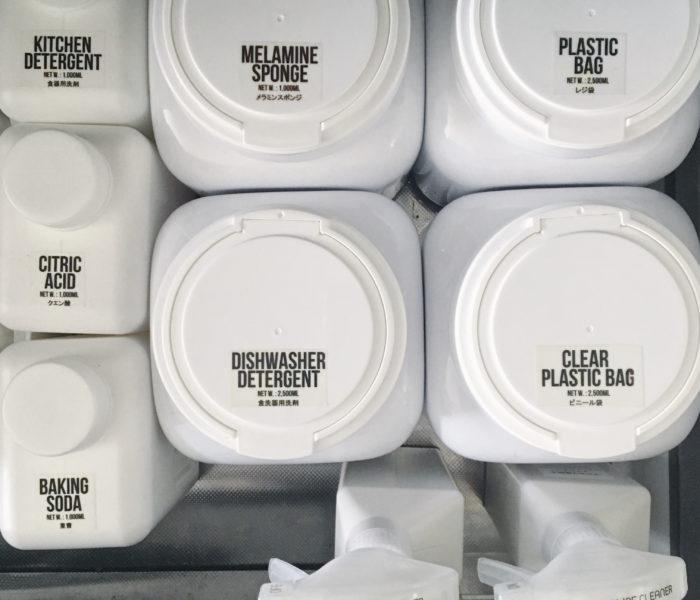 万能除菌スプレー「パストリーゼ」と無印のスプレーボトル