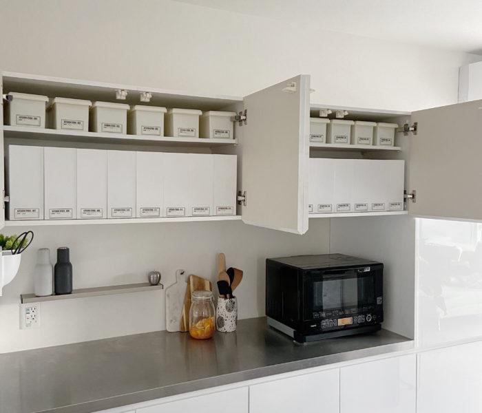 ニトリ・ダイソーで★すっきりとしたキッチン吊戸棚の収納