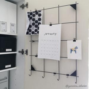 書類収納 IKEA収納
