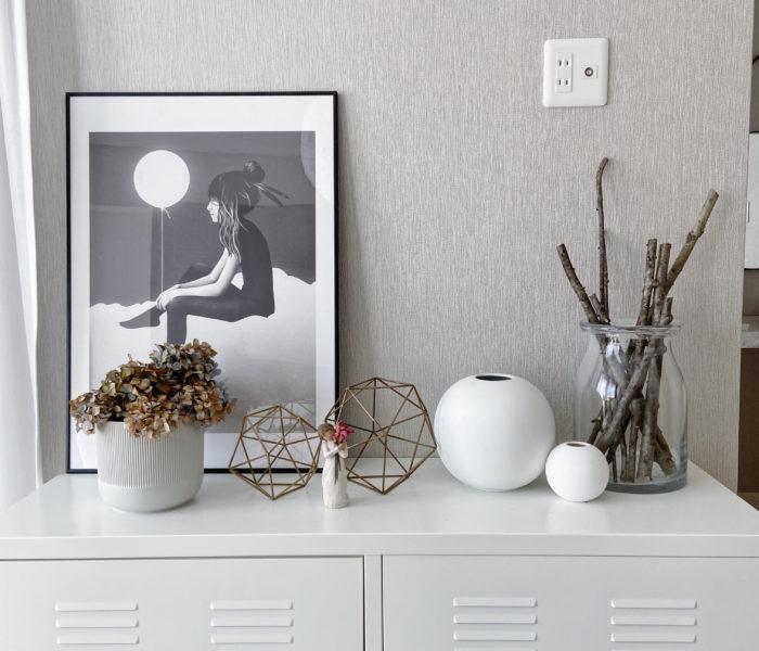 IKEAの海外サイズ!なシンプル花瓶と剪定した庭木
