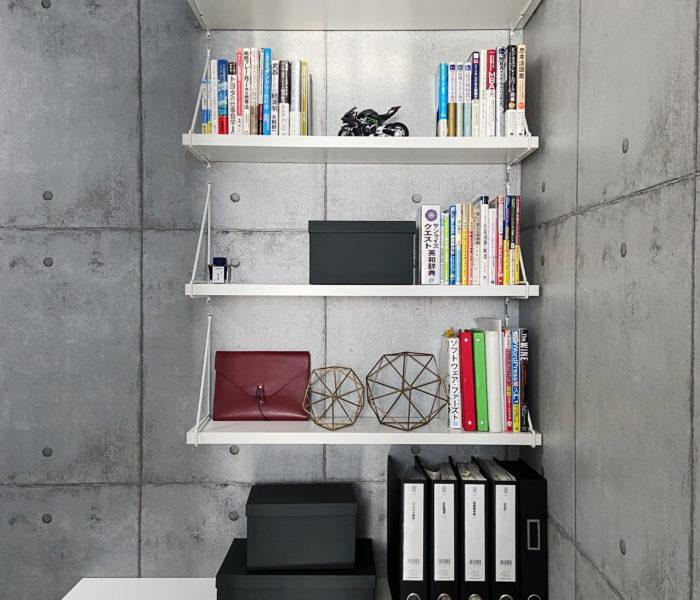 書斎セルフリフォーム中★IKEAのウォールシェルフを取り付けて本棚に