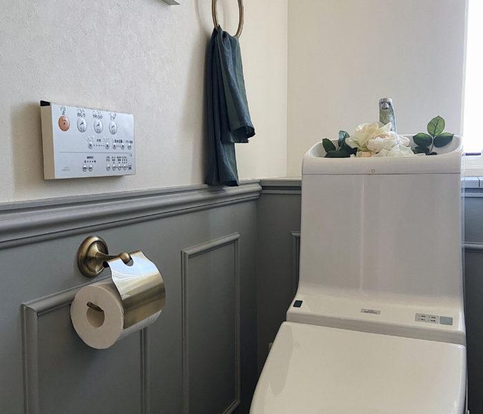 セルフリフォームしたトイレにペーパー&タオルホルダーを♪